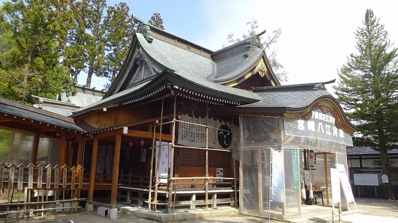 寒河江八幡宮